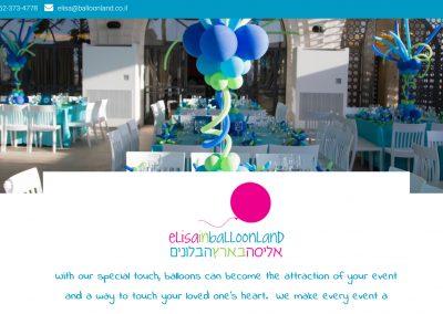 Elisa In Balloonland