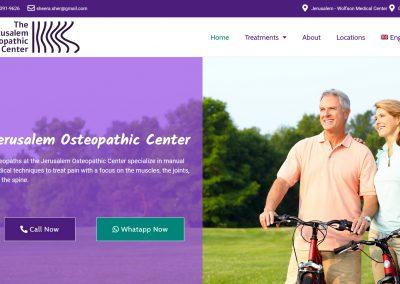 Sheera Epstein-Sher, Osteopath